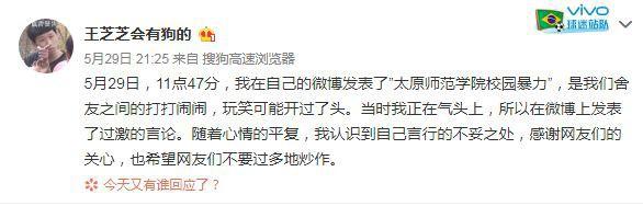 Thực hư chuyện nữ sinh bị bạn cùng phòng bạo hành thể xác lẫn tinh thần, xúc phạm bằng biệt danh Phan Kim Liên, tung ảnh khỏa thân lên nhóm chat - Ảnh 3.