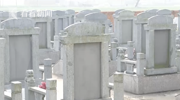 Vừa đi dự đám tang bố vợ về, con rể bất ngờ nhận được cuộc gọi từ chính người đã khuất - Ảnh 3.