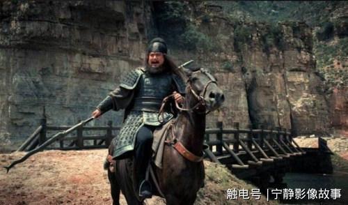 Vũ khí nguy hiểm nhất Tam Quốc Diễn Nghĩa: Thanh Long đao của Quan Vũ chỉ xếp thứ hai - Ảnh 3.