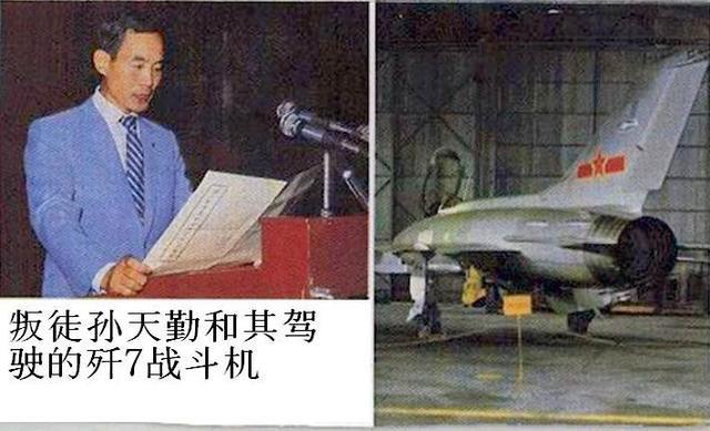 Giải mật: Vụ phi công đào tẩu cùng tiêm kích tối tân khiến TQ mất mặt và chiến dịch bảo vệ bí mật của Đài Loan - Ảnh 4.