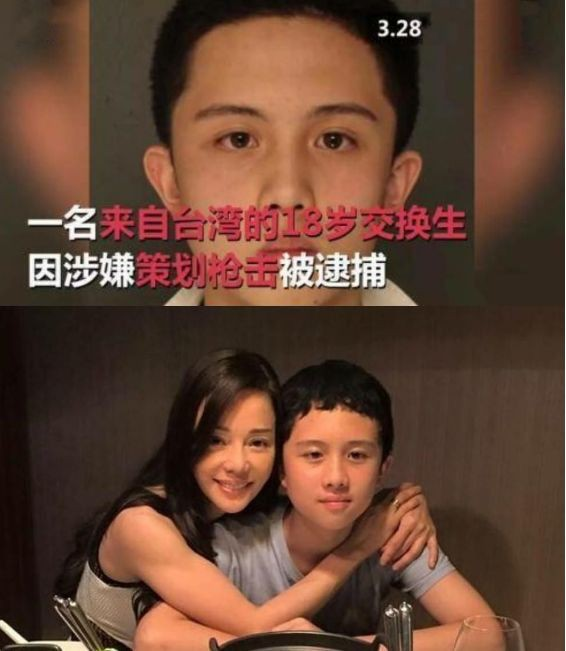 Nữ diễn viên ngủ cùng con trai đến năm 15 tuổi và bi kịch con gặp phải ở tuổi trưởng thành - Ảnh 4.
