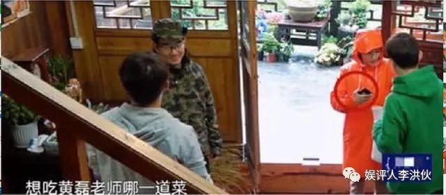 Trương Bá Chi tiếp tục bị chỉ trích vì lười biếng và ở bẩn sau scandal nói dối - Ảnh 2.