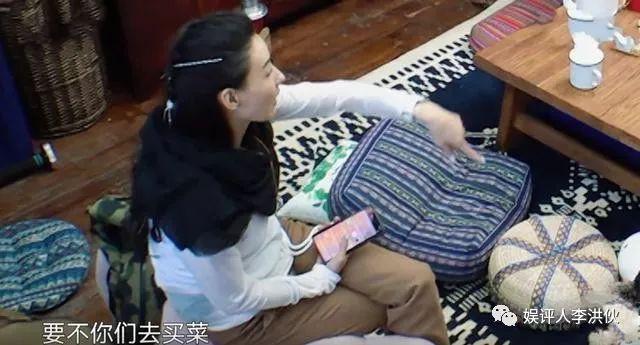 Trương Bá Chi tiếp tục bị chỉ trích vì lười biếng và ở bẩn sau scandal nói dối - Ảnh 3.