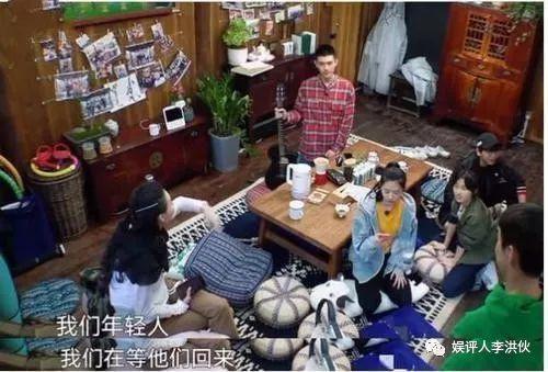 Trương Bá Chi tiếp tục bị chỉ trích vì lười biếng và ở bẩn sau scandal nói dối - Ảnh 4.