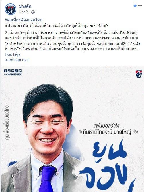 Báo Thái Lan bất ngờ dùng HLV Park Hang-seo để mỉa mai thầy cũ của Đặng Văn Lâm - Ảnh 1.