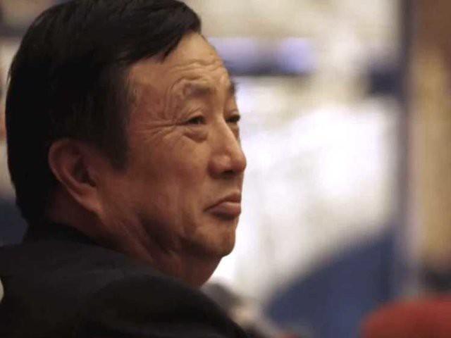 Vén màn cuộc sống gia đình đằng sau đế chế Huawei - Ảnh 20.