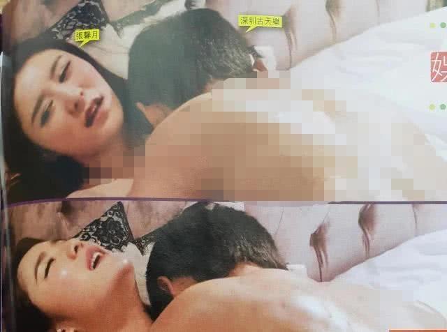 Sắp cưới, bạn gái Lâm Phong bị lộ cảnh nóng trong phim người lớn - Ảnh 2.