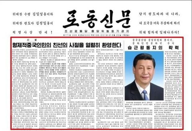 Trung Quốc sẽ bảo vệ lợi ích của Triều Tiên trong đàm phán hạt nhân - Ảnh 1.