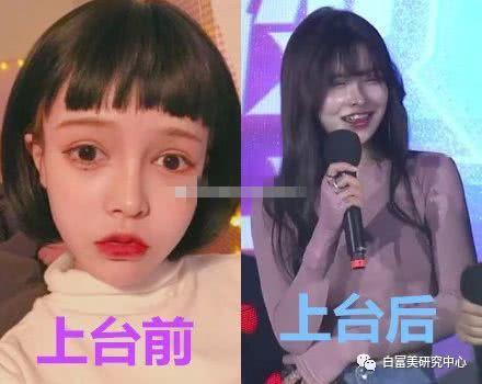 Hốt hoảng hôn lễ của mẫu nữ xứ Trung: Nhan sắc thảm họa từ cô dâu đến khách mời toàn hotgirl Weibo bị bóc trần - Ảnh 12.