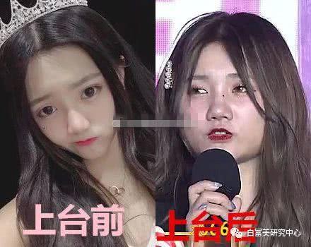 Hốt hoảng hôn lễ của mẫu nữ xứ Trung: Nhan sắc thảm họa từ cô dâu đến khách mời toàn hotgirl Weibo bị bóc trần - Ảnh 13.