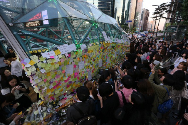 Vụ án giết người ám ảnh phụ nữ Hàn Quốc: Kẻ thú ác gây án vì ghét nữ giới, cảnh sát đổ hết lỗi lầm cho căn bệnh tâm thần - Ảnh 4.