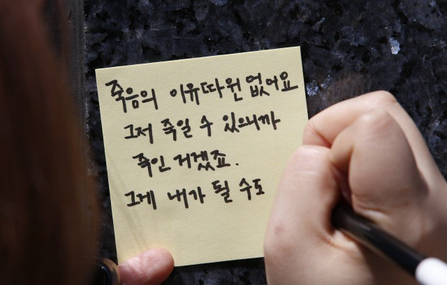 Vụ án giết người ám ảnh phụ nữ Hàn Quốc: Kẻ thú ác gây án vì ghét nữ giới, cảnh sát đổ hết lỗi lầm cho căn bệnh tâm thần - Ảnh 6.