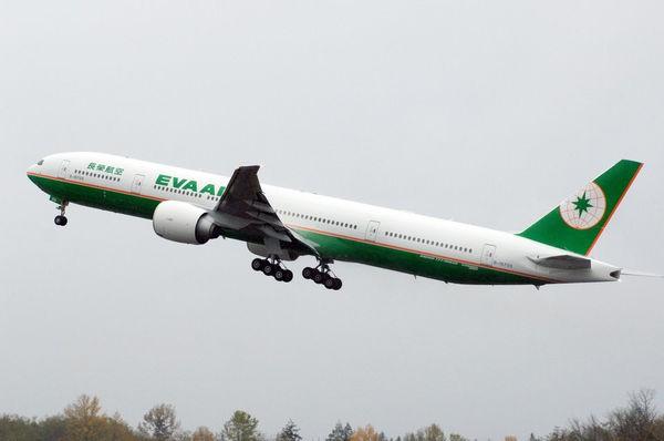 20 hãng hàng không có máy bay sạch sẽ nhất thế giới - Ảnh 20.