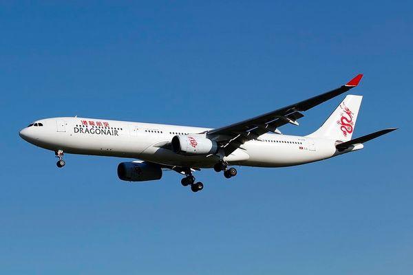 20 hãng hàng không có máy bay sạch sẽ nhất thế giới - Ảnh 4.