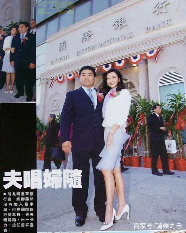 Cô gái vàng trong làng phim nóng Diệp Ngọc Khanh: Nữ hoàng 18+ hóa phú bà bạc tỷ, cuộc sống mỹ mãn nhờ mối tình vỏn vẹn 6 tháng - Ảnh 17.