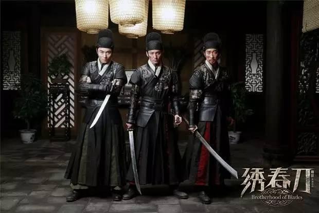 Bí mật những sứ mệnh của Cẩm Y Vệ - cánh tay phải đắc lực của hoàng đế thời nhà Minh - Ảnh 1.