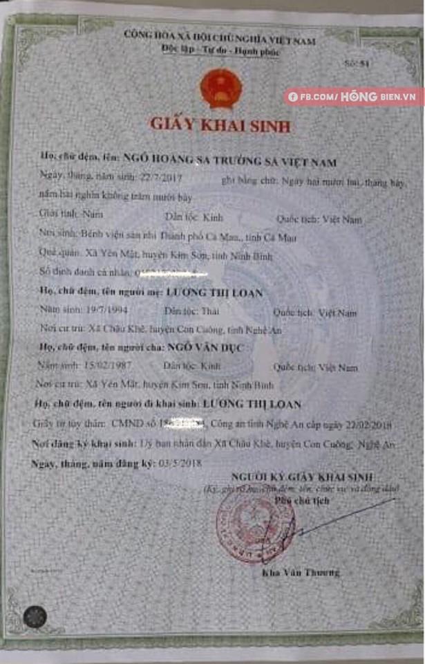 Bé trai có tên hiếm dài 7 chữ: Ngô Trường Sa Hoàng Sa Việt Nam, lý giải của người mẹ gây ấn tượng mạnh - Ảnh 2.