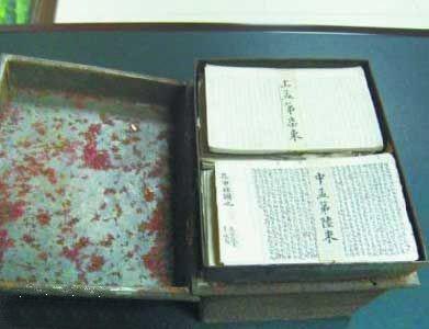 Chiêu trò gian lận thi cử ở Trung Quốc xưa: Vải thưa nhưng che được mắt Thánh - Ảnh 7.