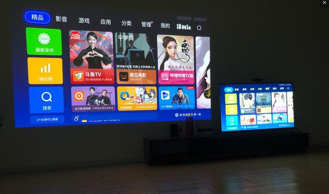 Đừng mua TV kích thước lớn nữa, thiết bị trình chiếu này mới chính là thứ bạn cần - Ảnh 2.