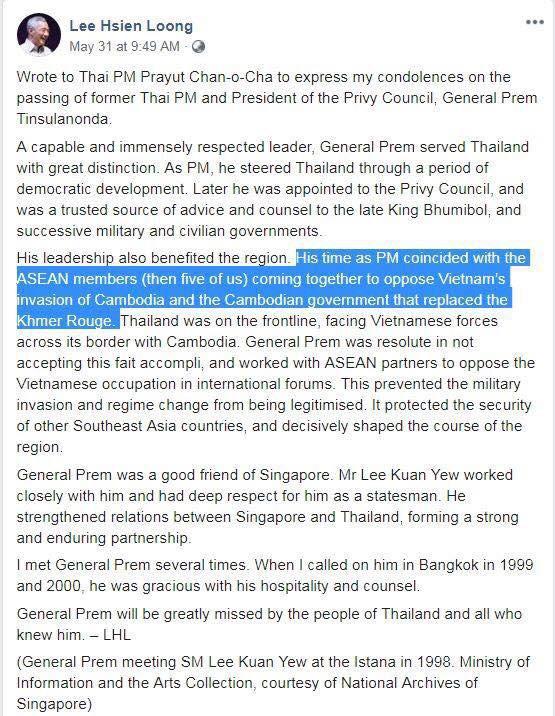 Ông Lý Hiển Long (Lee Hsien Loong), ông nợ nhân dân Việt Nam và các chiến sỹ quân tình nguyện một lời xin lỗi - Ảnh 1.