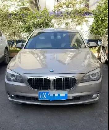 Mua xe BMW 7 tỷ cho sang rồi hết tiền đổ xăng, trọc phú âm thầm trộm gà vịt của bà con trong làng - Ảnh 1.