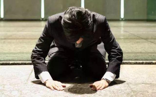 Từ nhặt tử thi đến xin lỗi hộ, đây là những nghề nghiệp kỳ quặc chỉ có ở Nhật Bản - Ảnh 3.