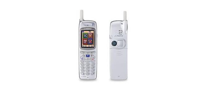 20 năm trước, chiếc điện thoại di động tích hợp camera đầu tiên đã ra đời như thế nào? - Ảnh 5.