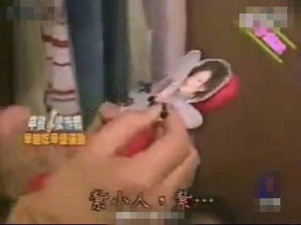 Thực hư thông tin Lâm Tâm Như làm hình nộm, trù yểm Triệu Vy chết sớm dù là bạn bè thân thiết 20 năm - Ảnh 2.
