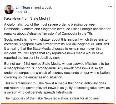 Báo Singapore gọi phát ngôn của ông Lý Hiển Long về Việt Nam là thừa thãi, yêu cầu xin lỗi, sửa sai - Ảnh 1.
