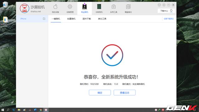 Hướng dẫn cài đặt iOS 13 Developers Beta cho iPhone trên Windows - Ảnh 11.