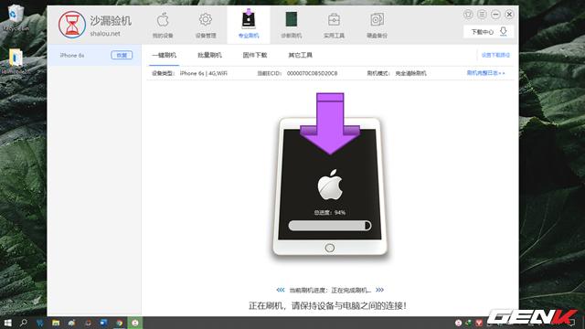 Hướng dẫn cài đặt iOS 13 Developers Beta cho iPhone trên Windows - Ảnh 10.