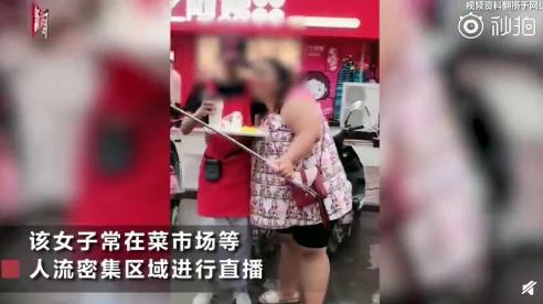 Cô gái chặn đường cưỡng hôn cụ già 70 tuổi chỉ vì muốn hút người xem livestream khiến dư luận phẫn nộ - Ảnh 3.