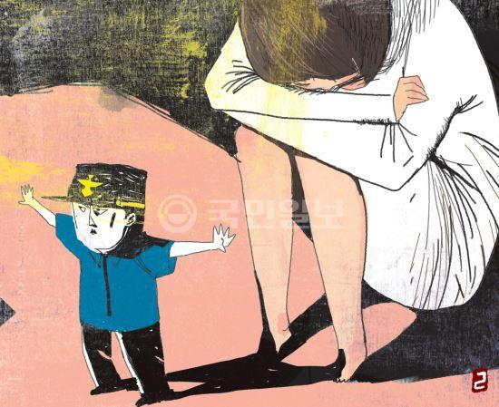 Ảnh minh họa chính phủ Hàn Quốc đứng lên bảo vệ nạn nhân bị bạo hành.