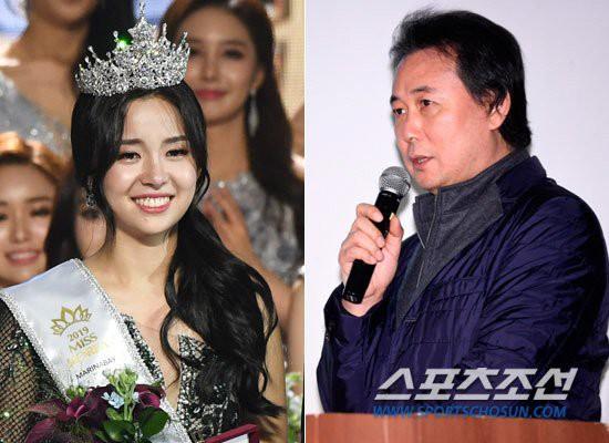 Tân Hoa hậu Hàn Quốc bị netizen đòi tước vương miện vì scandal bạo hành phải đi tù của ông bố giàu có  - Ảnh 3.