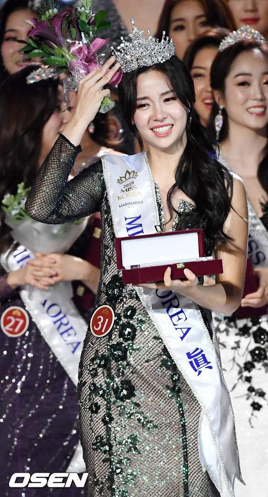 Chung kết Hoa hậu Hàn Quốc 2019 gây bão: Tân Hoa hậu xinh đến mức dìm cựu Hoa hậu, dàn Á hậu đằng sau bị chê mặt nhựa - Ảnh 5.