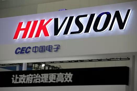 """Sau người lính xung kích Huawei, ZTE và HiKVision là """"điệp viên nằm vùng"""" của Quân đội TQ? - Ảnh 6."""