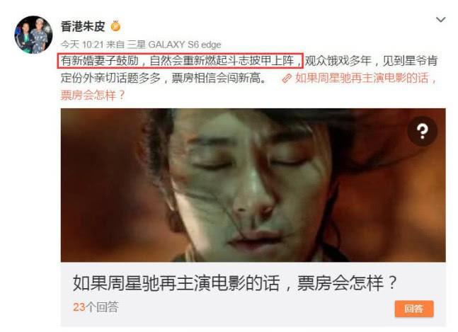 57 mùa xuân chăn đơn gối chiếc, Vua hài kịch Châu Tinh Trì kết hôn trong sự bất ngờ của cả showbiz? - Ảnh 1.