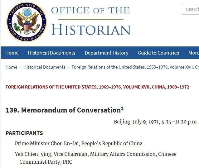 Thủ tướng Trung Quốc Chu Ân Lai đã nói tốt về Việt Nam như thế nào? - Ảnh 1.