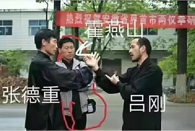 """Võ sư Vịnh Xuân gặp tình cảnh éo le đến khó ngờ trước cuộc tỉ thí """"đại sư điểm huyệt"""" - Ảnh 2."""