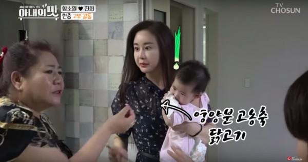 Bị chỉ trích vì la mắng chồng kém 18 tuổi, Hoa hậu Hàn Quốc phải công khai xin lỗi - Ảnh 3.