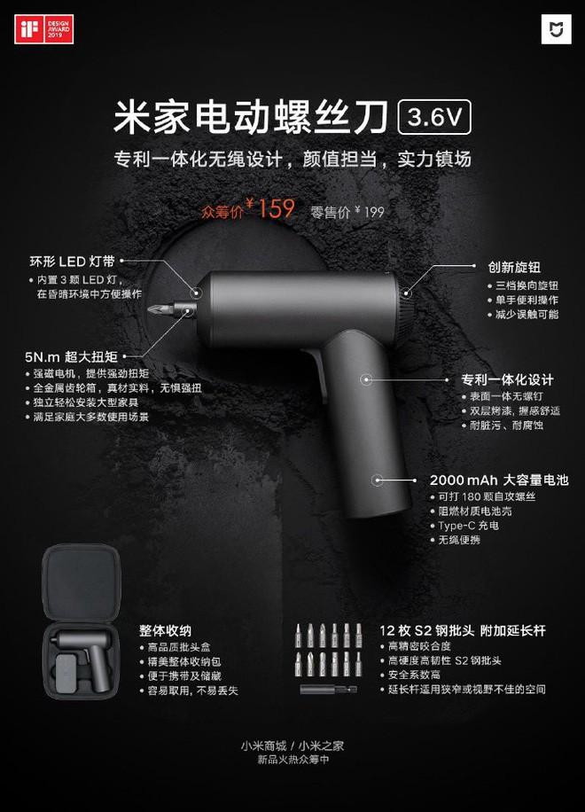 Xiaomi ra mắt tô vít điện, 12 đầu vít, thiết kế tối giản, pin 2.000mAh, giá chỉ 535 ngàn - Ảnh 1.