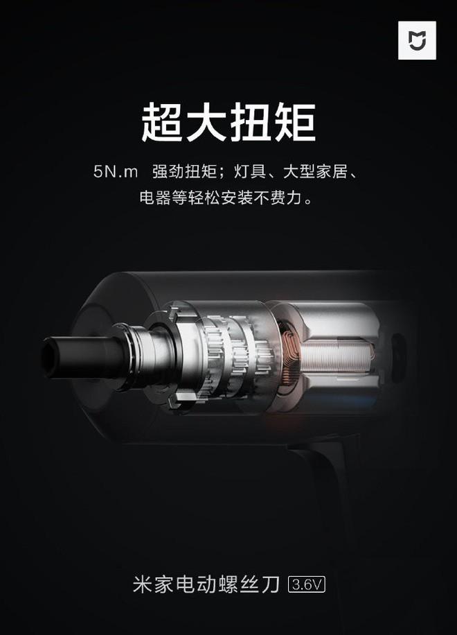 Xiaomi ra mắt tô vít điện, 12 đầu vít, thiết kế tối giản, pin 2.000mAh, giá chỉ 535 ngàn - Ảnh 3.