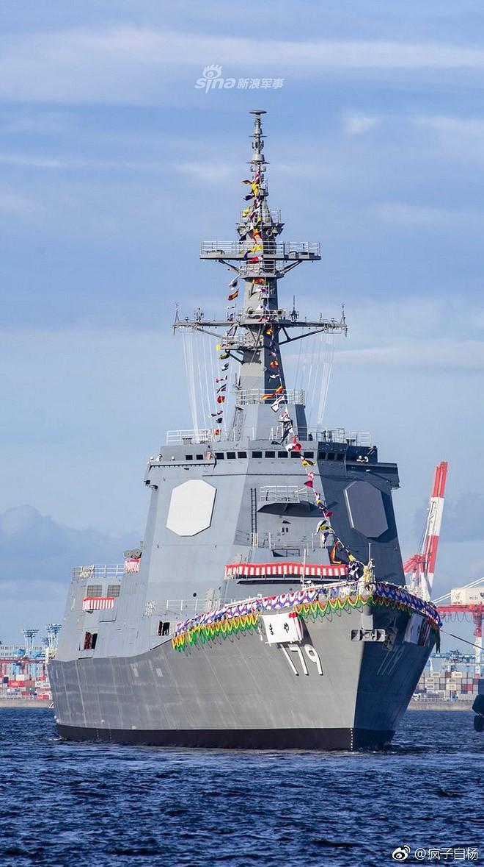 Trung Quốc giật mình khi Nhật Bản nhanh chóng hạ thủy thêm khu trục hạm lớp Maya - Ảnh 2.