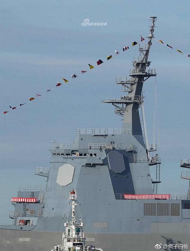 Trung Quốc giật mình khi Nhật Bản nhanh chóng hạ thủy thêm khu trục hạm lớp Maya - Ảnh 3.