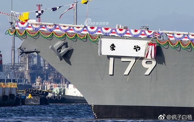 Trung Quốc giật mình khi Nhật Bản nhanh chóng hạ thủy thêm khu trục hạm lớp Maya - Ảnh 4.