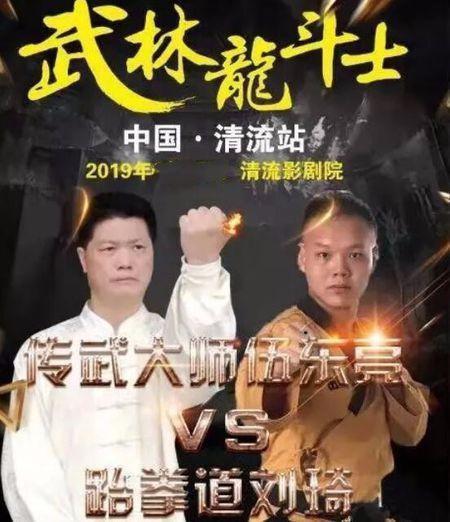 """Bị sỉ nhục, võ sư Thiếu Lâm chọc mắt đối thủ bất ngờ """"cầu cứu"""" đệ tử 3 đời của Diệp Vấn - Ảnh 1."""