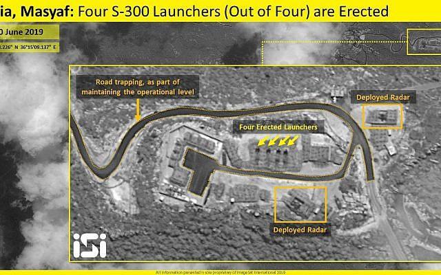 Sự thực phũ phàng: Tên lửa S-300 Nga vô dụng trong cuộc không kích của Israel vào Syria? - Ảnh 3.