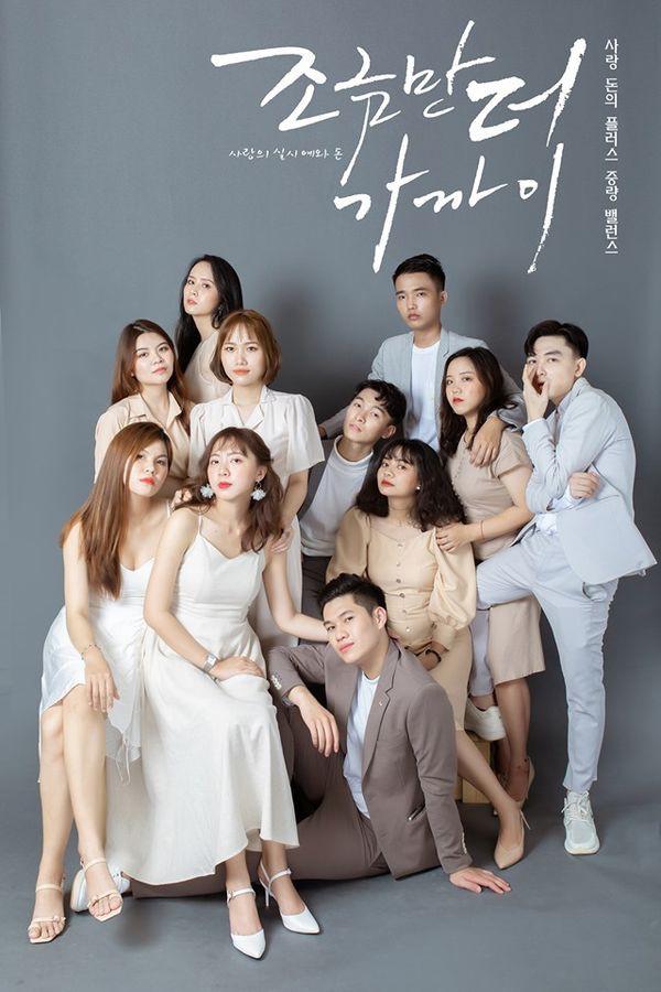 Bộ ảnh kỷ yếu Hàn Quốc xịn của nhóm bạn 11 người - Ảnh 15.