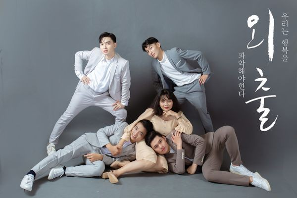 Bộ ảnh kỷ yếu Hàn Quốc xịn của nhóm bạn 11 người - Ảnh 16.