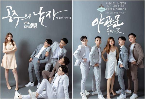Bộ ảnh kỷ yếu Hàn Quốc xịn của nhóm bạn 11 người - Ảnh 3.